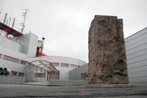 ORF Landesstudio Vorarlberg, Dornbirn, Skulpurenpark