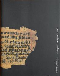 Projekt Nepal 1995, Herbert Fritsch u. Herbert Meusburger